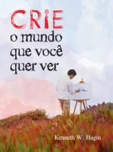 CAPA-CRIE